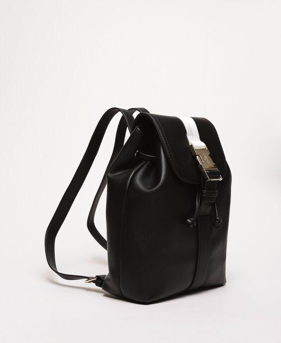 Рюкзак из искусственной кожи с замком портфельного типа